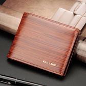 錢包新款韓版男錢夾 潮流時尚皮質短款錢包 大容量休閒口袋錢包 金曼麗莎