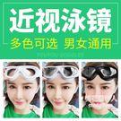 男女士平光遊泳眼鏡裝備LVV1868【棉花糖伊人】