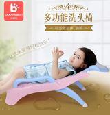 兒童可折疊躺椅寶寶洗頭椅小孩洗頭床加大號嬰兒洗發架浴床浴盆 雙12八七折