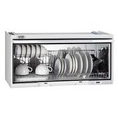 《修易生活館》喜特麗 JT-3680Q 80CM 懸掛式烘碗機 (不含安裝費用)