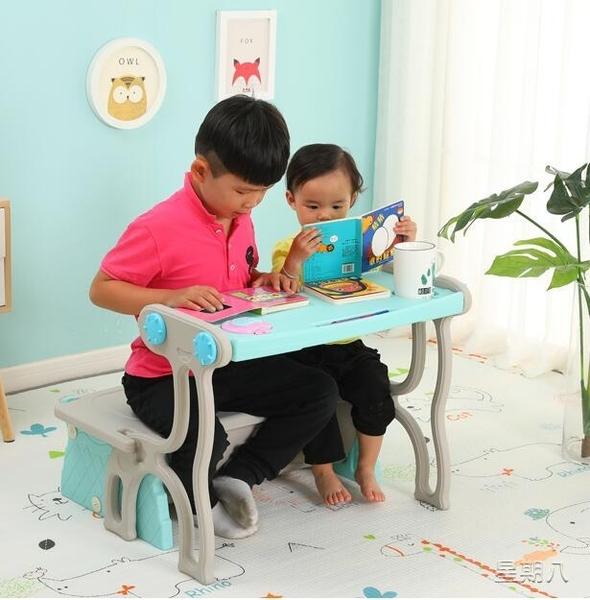 學習桌 兒童多功能學習桌可折疊變形沙發椅寶寶吃飯桌儲物桌椅