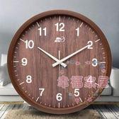 滿元秒殺85折 中國風大掛鐘客廳靜音復古時鐘臥室圓形家用中式掛表創意石英鐘表