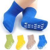 寶寶防滑襪子春秋冬季嬰兒純棉地板襪0-1-3-5歲男女兒童無骨學步【東京衣秀】