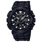 CASIO卡西歐 G-SHOCK 皮革質感雙顯手錶 GA-110BT-1ADR / GA-110BT-1A