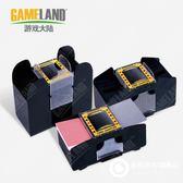 自動洗牌機洗牌器塑料 洗牌機1-2付4付6付撲克牌