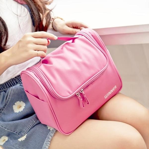 大容量大號化妝包手提洗漱包便攜旅行化妝箱簡約化妝品收納包小號 童趣潮品