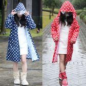雨衣 時尚外套成人女士潮牌風衣全身戶外旅游薄款長款雨披輕便防水LB16533【123休閒館】