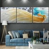 立體浮雕裝飾畫客廳臥室沙發背景墻畫現代簡約掛畫3D無框三聯壁畫   麻吉鋪