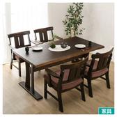 ◎和風木質餐桌椅五件組 YAMATO4 160 DBR NITORI宜得利家居