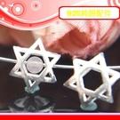 銀鏡DIY S925純銀材料配件/簍空厚版亮面六角幸運星星D(大款-穿式)~適合手作蠶絲蠟線/幸運繩