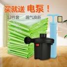 抽氣真空壓縮袋送電泵12件 大號棉被子衣服收納袋整理袋打包