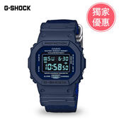 CASIO卡西歐 G-SHOCK運動錶 DW-5600LU-2DR