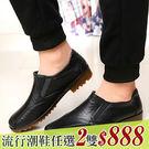 任選2雙888休閒雨鞋韓版雨靴男鞋塑膠鞋...