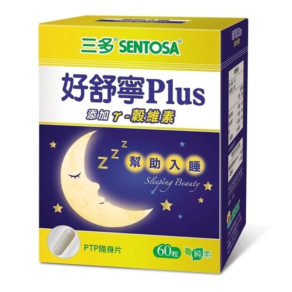 三多 好舒寧®Plus複方植物性膠囊 (60粒/盒)-波比元氣