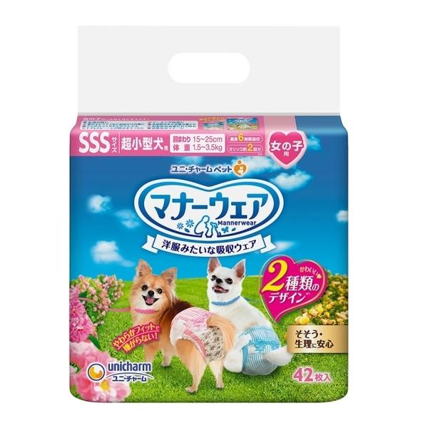 消臭大師 禮貌帶-女用(SSS)(42片x12包/箱)-箱購
