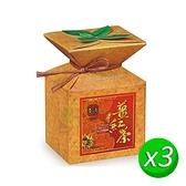 【豐滿生技】台灣特級薑紅茶(20包) x3盒~紅玉紅茶與台灣竹薑結合~送禮自用兩相宜