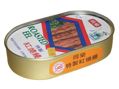 同榮 紅燒鰻-100g*3