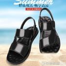 頭層牛皮男士新款涼鞋男夏季防滑沙灘鞋新款男鞋2020新款拖鞋 印象
