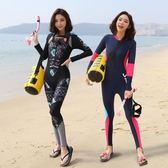 韓國潛水服女連體防曬長袖長褲泳衣大碼浮潛服沖浪服水母衣 易貨居