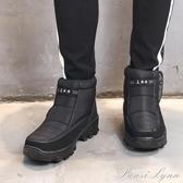 保暖雪地靴冬季加厚底防滑棉鞋短筒爸爸男靴子戶外加絨雪地鞋 范思蓮恩