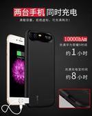 榮耀9/V10背夾電池華為mate10pro專用充電寶nova2s手機殼便攜式沖  igo  遇見生活