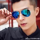墨鏡玻璃太陽鏡男眼睛潮人蛤蟆駕駛司機墨鏡男士新款開車眼鏡女潮 快速出貨
