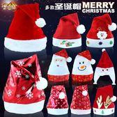 聖誕節-成人圣誕帽圣誕節裝飾圣誕禮物兒童裝扮頭飾圣誕老人帽子 Korea時尚記