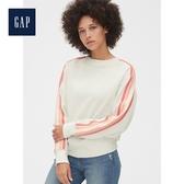 Gap女裝簡約風格撞色條紋上衣525987-灰白色