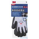 3M CP500 專業型防切割耐磨安全手...