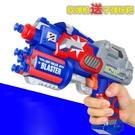 兒童玩具槍吸盤子彈手槍男童安全可發射泡沫軟彈槍小男孩搶寶寶槍快速出貨