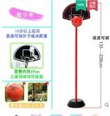 籃球框 兒童籃球架可升降室內家用戶外小孩投籃男孩青少年藍球架【免運】