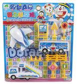 【卡漫城】 Doraemon 迴力 航空組 ㊣版 飛機場 兒童玩具 哆拉 哆啦 A夢 小叮噹 接駁車 巴士 飛機