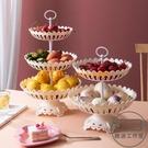 水果盤客廳茶幾家用簡約網紅款多層輕奢風零食盤盆水果籃【輕派工作室】