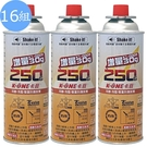 卡旺 雙安全閥卡式瓦斯罐 250gX3入(一箱16組)