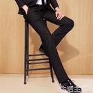 西裝褲 春秋季修身西褲男士商務正裝寬鬆直筒休閒小腳西裝褲黑色西服褲子 生活主義