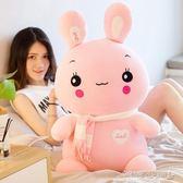 抱枕 可愛流氓兔毛絨玩具兔子布娃娃玩偶抱枕公仔女孩睡覺床上生日禮物 傾城小鋪