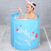 泡澡桶-水美顏折疊浴桶泡澡桶成人浴盆免充氣浴缸加厚塑料洗澡盆洗澡桶 英雄聯盟