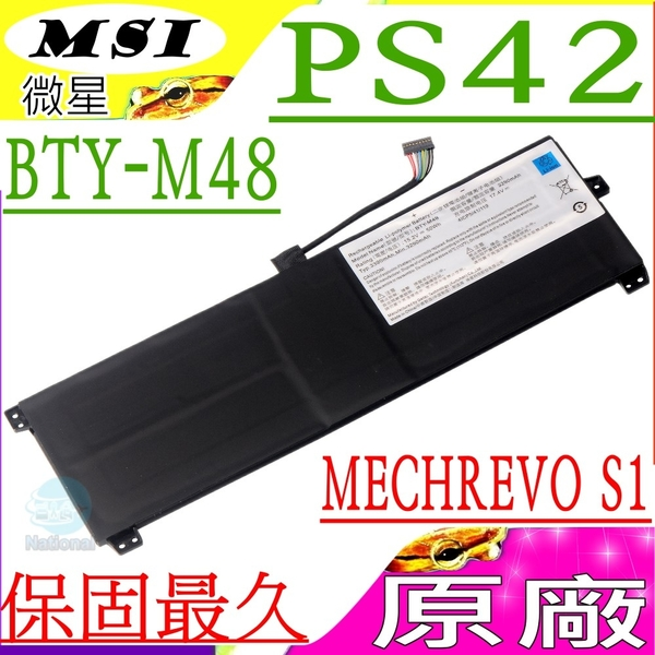 微星 電池(原廠)-MSI BTY-M48,PS42 電池,PS42 8RA-022E,PS42 8RB-059,PS42 8MO,PS42 8RA-052,4IC5P/41/119