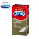 情趣用品-商品♥Durex杜蕾斯超薄型保...