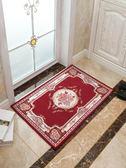 地墊門墊進門廳腳墊臥室客廳地毯入戶門口衛浴衛生間防滑墊子 父親節超值價