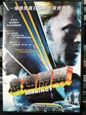 挖寶二手片-P08-011-正版DVD-電影【急速關頭】-史凡諾丁 安德斯巴斯摩克利斯汀森