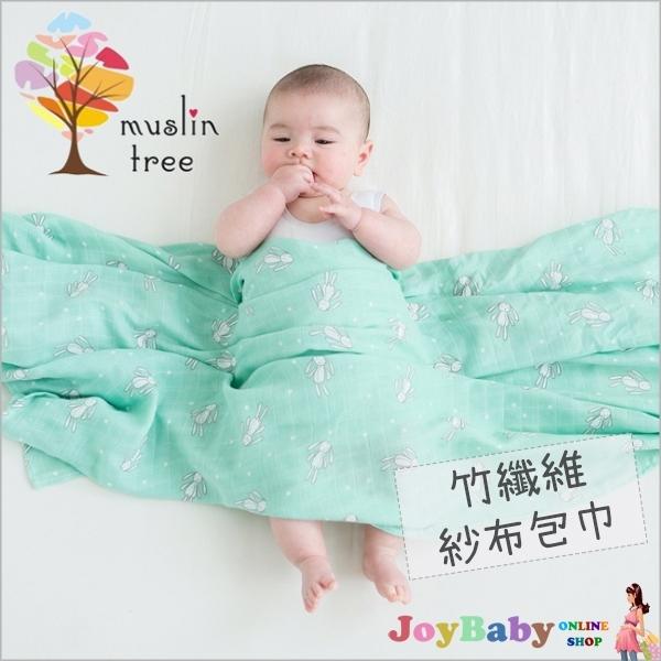 紗布包巾蓋被-Muslin tree童趣系雙層嬰兒空調被子-JoyBaby