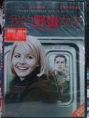 挖寶二手片-G02-042-正版DVD*電影【我的野蠻女友西洋版】-傑西布萊佛*伊麗莎庫斯伯特