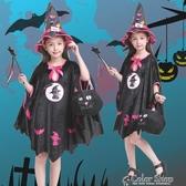 萬聖節兒童服裝cosplay衣服披風女童巫婆斗篷cos女巫女孩角色扮演 color shop