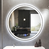 浴鏡 煜英衛浴智能觸摸屏圓形浴室鏡LED帶燈帶時間衛生間裝飾 JD CY潮流