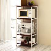 創意廚房置物架微波爐架多功能廚房儲物架收納架落地微波架xw
