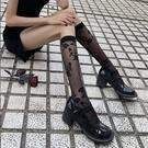 絲襪小腿襪黑絲蕾絲性感潮襪子女中筒襪白色長筒【慢客生活】