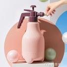 澆花噴壺噴霧瓶園藝家用灑水壺氣壓式噴霧器消毒壓力澆水壺噴水壺 防疫必備