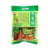 日香冬筍餅 330g(10入)/箱【康鄰超市】
