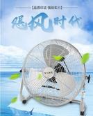 落地扇 掛壁扇強力電風扇大功率電風扇落地扇趴地扇家用臺式電扇工業風扇爬地扇 萬寶屋